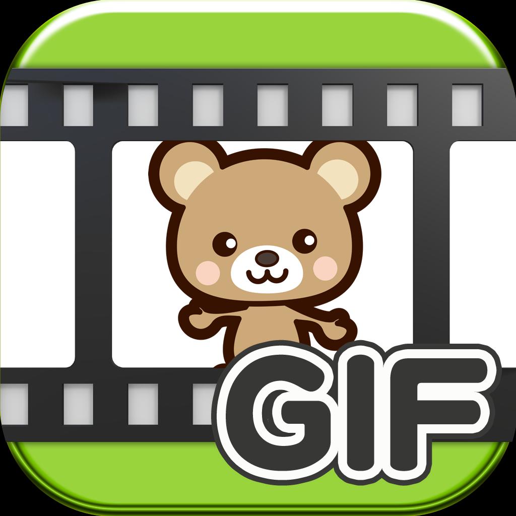 iphone用でカンタンGIFアニメ作成アプリ さくさくGIF